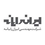 شرکت مهندسی : ایران رایانه