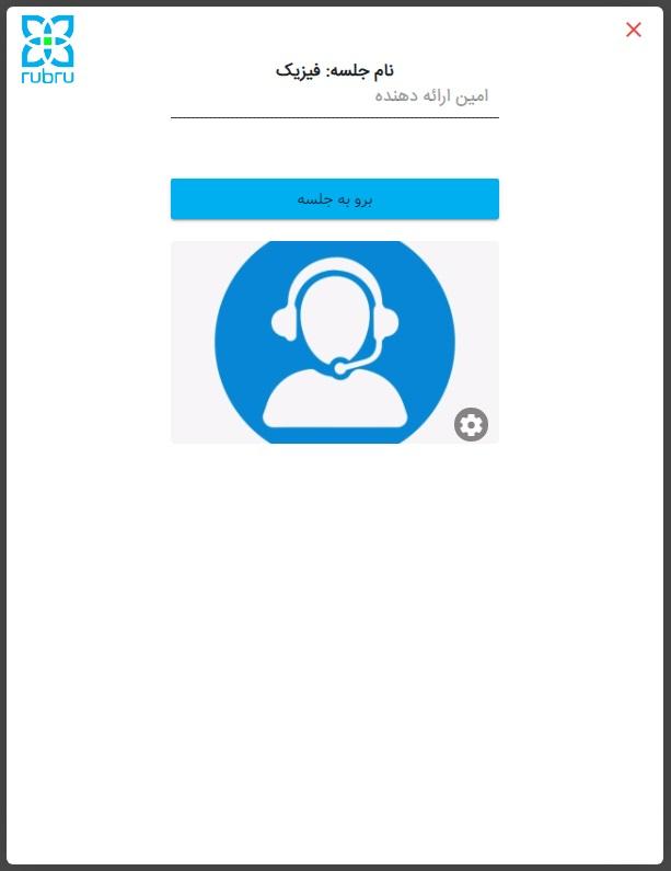 rubru login token link presenter