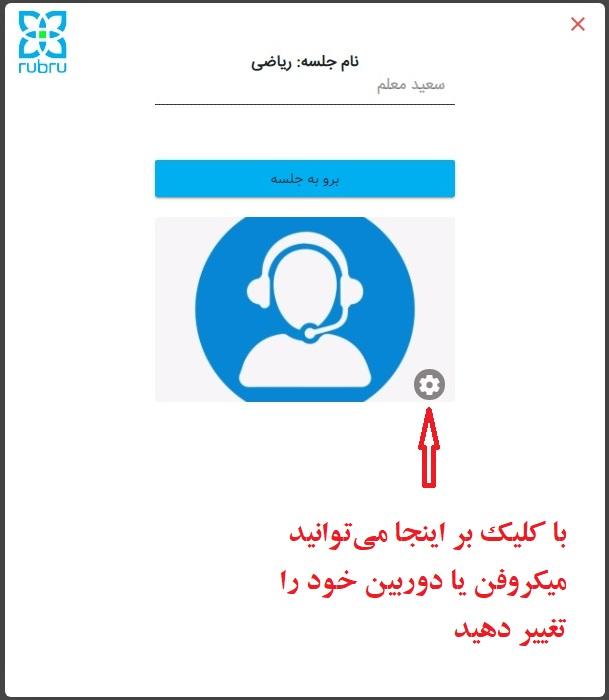 rubru login username teacher 1