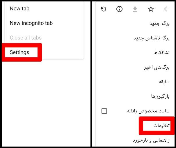 rubru cache Chrome mobile 1