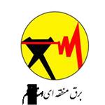 شرکت توزیع نیروی : برق استان قم