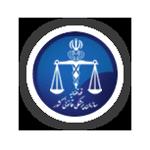 _______________ : اداره کل پزشکی قانونی استان مازندران